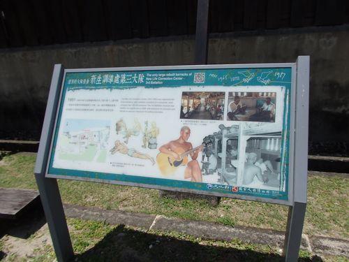 台湾の離島・緑島(3) 悲痛な記憶が刻まれた場所