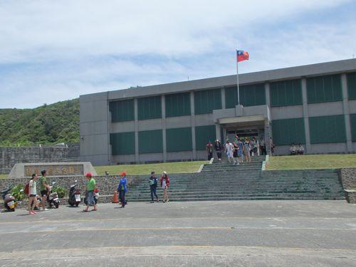 緑洲山荘の行政ビル