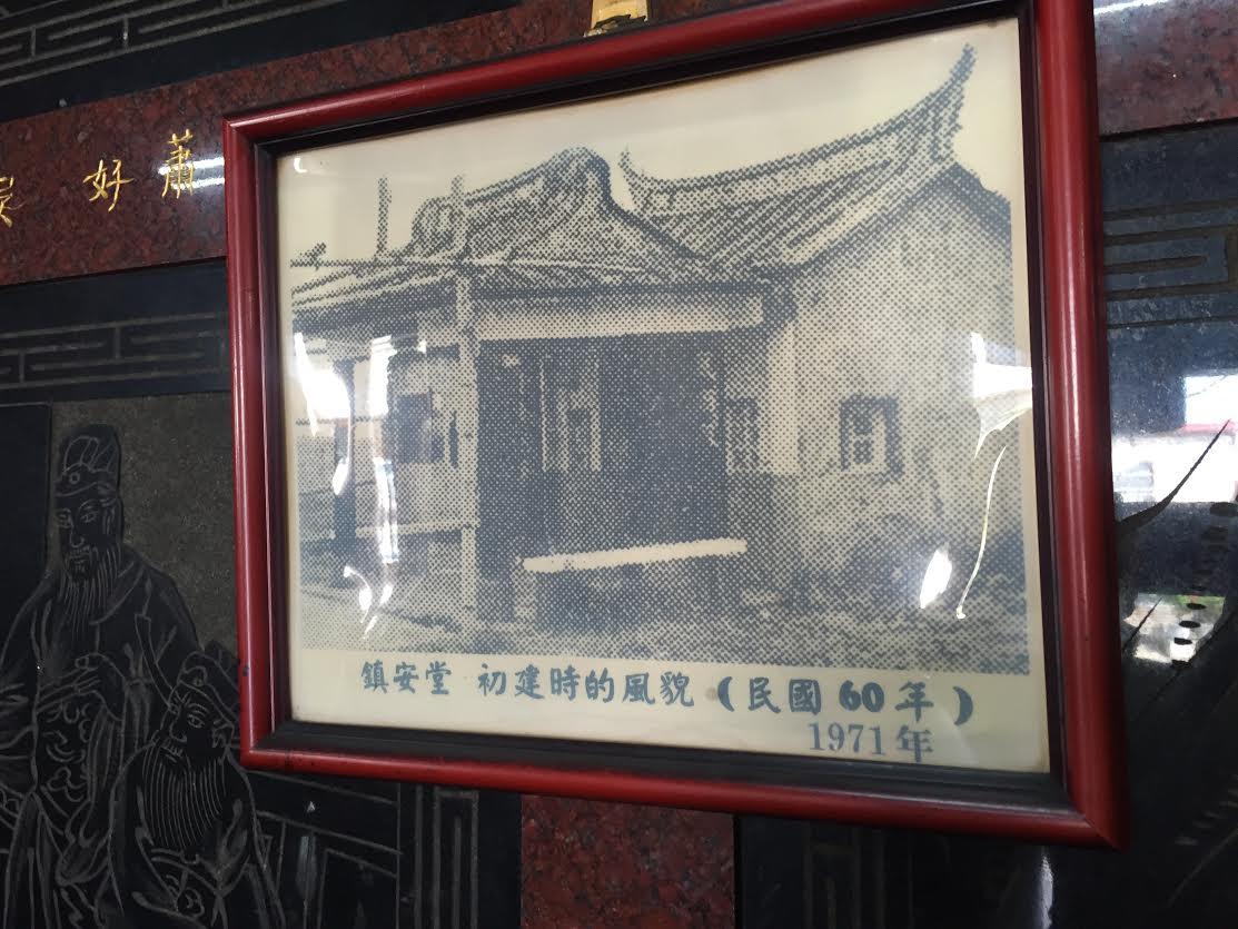 1971年建立当時の廟