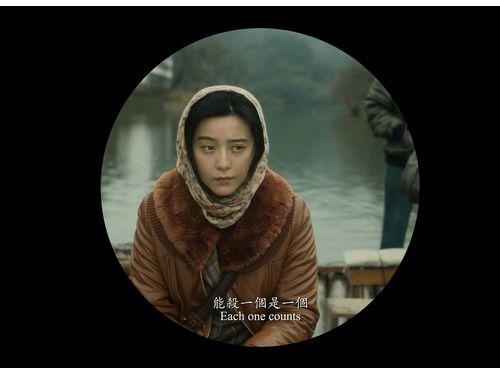 我不是潘金蓮(金馬国際映画祭公式Youtube「我不是潘金蓮」予告より)