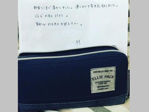 台湾人留学生、東京で紛失の財布が宅配便で届く  「お礼したい」送り主探す