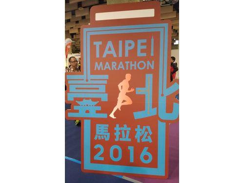 台北マラソン ハーフに記者が挑戦してみた/台湾
