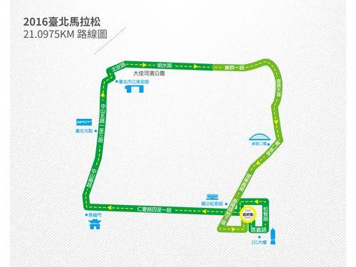 ハーフマラソンのコース(台北マラソン公式HPより)