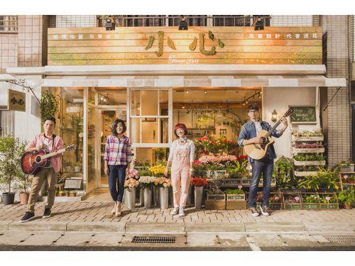 注目の台湾映画:ハッピーな気持ちを届ける音楽映画「52Hz, I Love You」