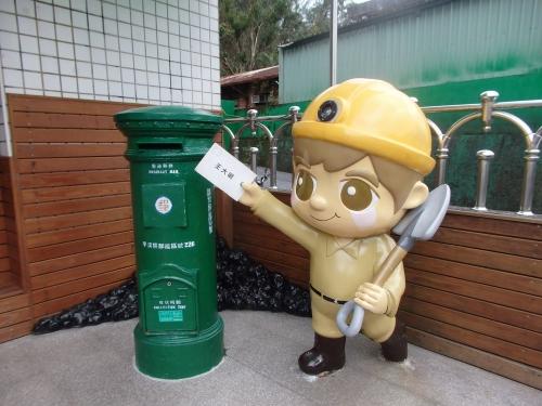 平渓郵便局のポスト。同型のポストは1960年代には台湾全土でよく見られたものの、次第に廃止されたという