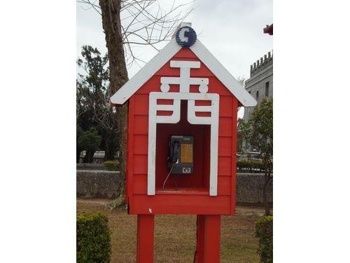 「金門」の形をした電話ボックス=キョ光楼前で撮影(キョ=くさかんむりに呂)