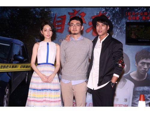 チェン・ウエイハオ監督(中央)と出演者のアリス・クー(柯佳[女燕])、左)、キャッシュ・チュアン=3月に開かれたメディア向け試写会