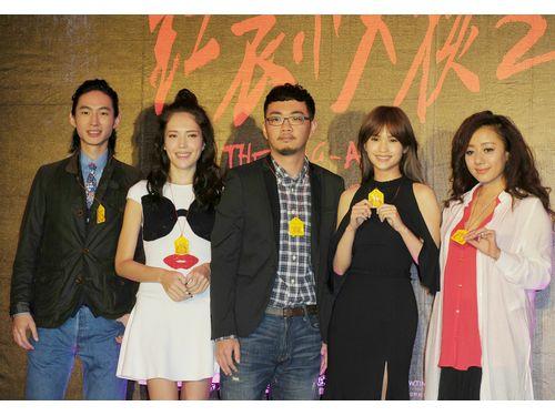 昨年12月に開かれた「紅衣小女孩2」のクランクアップ会見。左からコウ・ガ(黄河)、ティファニー・シュー、チェン・ウェイハオ監督、レイニー・ヤン、フランチェスカ・カオ(高慧君)
