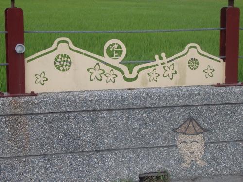 自転車道の脇にはコメをモチーフにしたキャラクターのイラストなどが描かれている