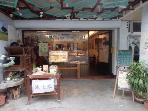 池上駅前にはおしゃれなカフェもチラホラ。写真はカフェ「晒穀場」。ここでは米粉を使ったケーキなどを販売。また、池上でかつて盛んだった養蚕業の名残りとして地元に残っている桑の葉を活用したお茶も提供されている。店内ではお土産用の池上米なども購入可能