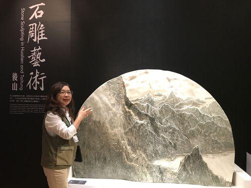 フォルモサ美石特別展 神様のキャンバスを展示