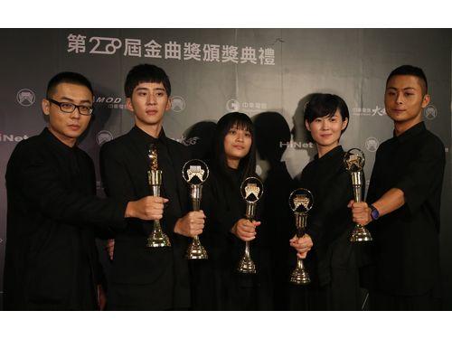 第28回金曲奨(前) 最多受賞は若手インディーズバンド