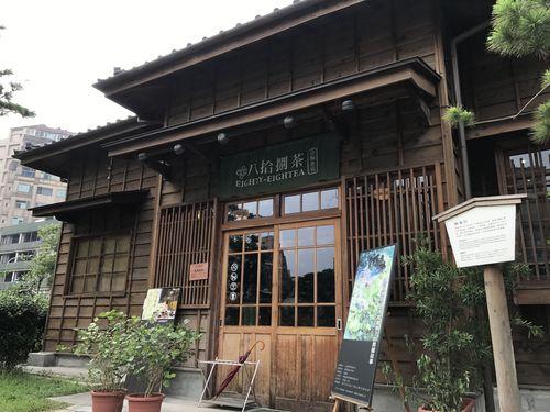 日本統治時代の住職宿舎が茶所に 京都らしさ漂わせる