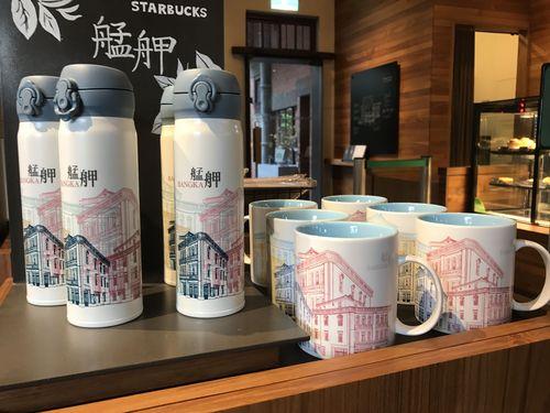 コーヒーチェーン店「スターバックス・コーヒー[舟孟][舟甲]店」は台湾のスターバックスとして初めてサイフォン式コーヒーを提供する店である。