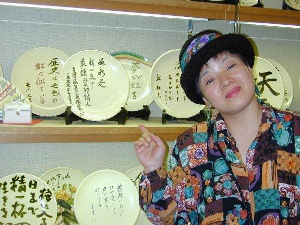 1957年生まれの楊氏は台湾と日本を温泉という架け橋でつなぎたいと考えている。