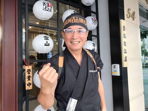 ラーメン店「麺家いろは」の台湾進出 提携相手・義美のこだわりにびっくり