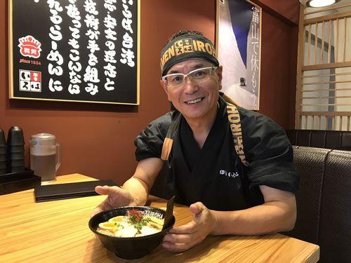 「台湾の大手総合食品メーカー義美との提携で、ラーメンの定義をひっくり返してビジネスすることになった」と「麺家いろは」の運営会社・天高くの栗原清会長は語った。