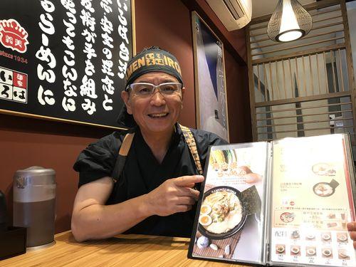 「台湾では鶏ガラスープを使った鶏白湯(とりぱいたん)ラーメンを主力商品にする」というのが栗原氏の考え。