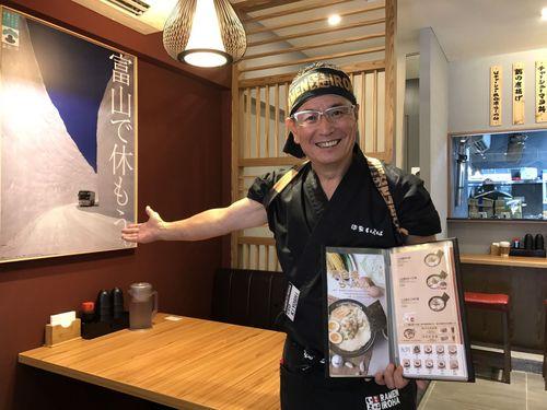 夏の暑さを考慮して、麺家いろは台北店(台湾2号店)が冷やしつけ麺なども準備する。