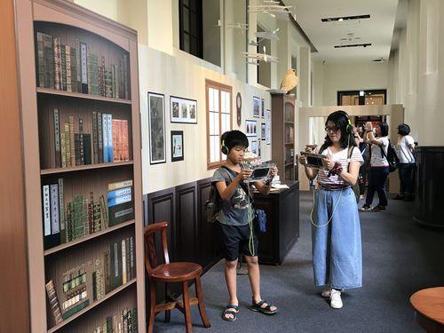 台湾の歴史などをデジタル体験 台湾博物館で特別展開催