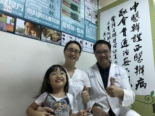 緑内障の鍼灸治療 日本人女性が台湾の医師に感謝
