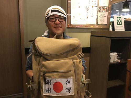 東日本大震災への支援に感謝 日台クオーターの男性、台湾への恩返し願う