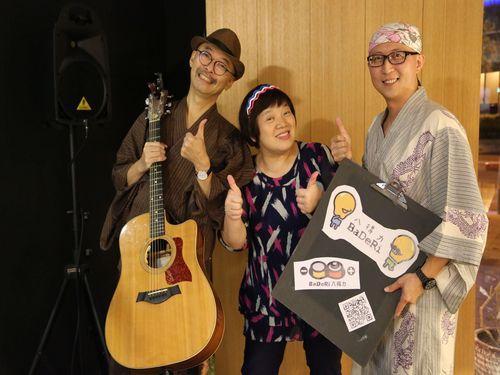 台湾在住の日本のシンガーソングライター馬場克樹さんによると、温泉の歌を書くようになったきっかけは、台湾で「温泉女王」と呼ばれる旅行作家、楊麗芳さん(中央)。