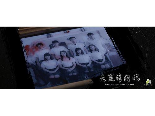 第52回金鐘奨ノミネート紹介:長編ドラマ作品賞/台湾