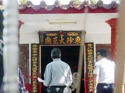 高雄史上最も「遠い」刑事事件  東沙島の廟で窃盗?