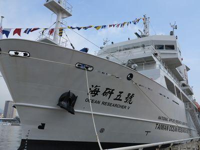 台湾の海洋研究に新戦力登場  初の大型調査船
