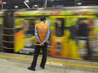 台北MRTの最新路線網、記念乗車カードに