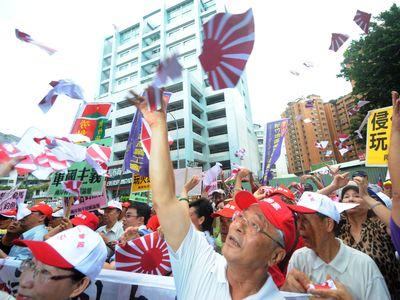 「釣魚台を守れ」 23日台北でデモ  千人超の規模か