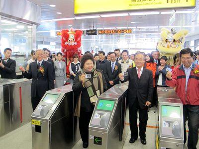 高雄メトロ、新駅開通  レッドライン南岡山