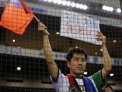 「WBC日台戦で震災支援への謝意を」日本人ネットユーザー