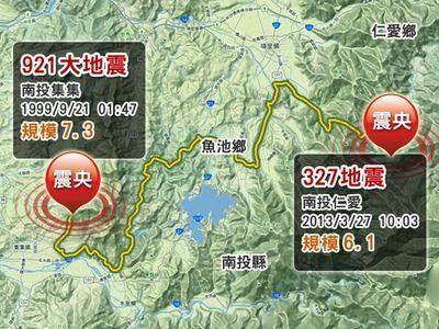3・27台湾中部地震で1人死亡19人けが