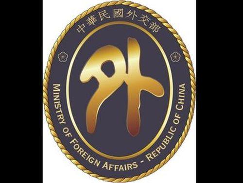台湾外交部、日本に「未来志向」呼びかけ