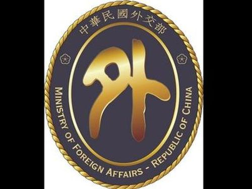 台湾外交部、釣魚台をめぐる緊張に懸念