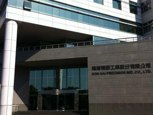 鴻海、日本に研究拠点を設置  東アジア内パネル技術統合へ
