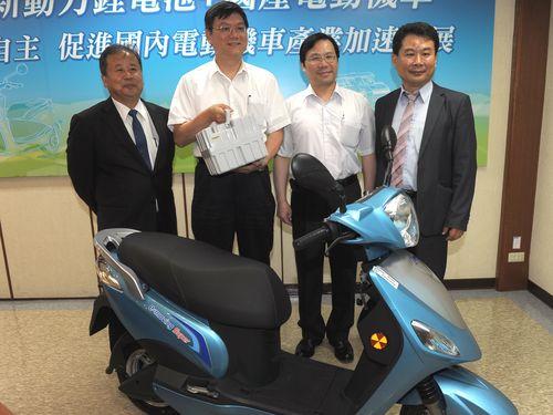 台湾を電動バイク産業の国際拠点に