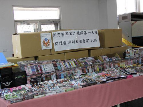 台湾・台北地下街で日本ドラマの海賊版DVD店摘発