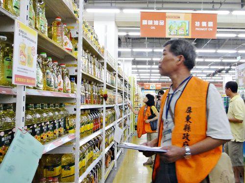 食用油界全体で偽装表示や異物混入が蔓延  問われる安全性/台湾関連記事今日の一枚おすすめ