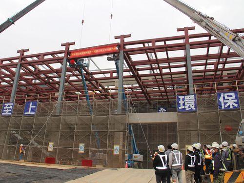 台湾高速鉄道、2015年開業予定の苗栗駅で上棟式