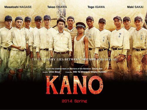 台湾映画「KANO」、大阪アジアン映画祭開幕作品に決定  海外初上映