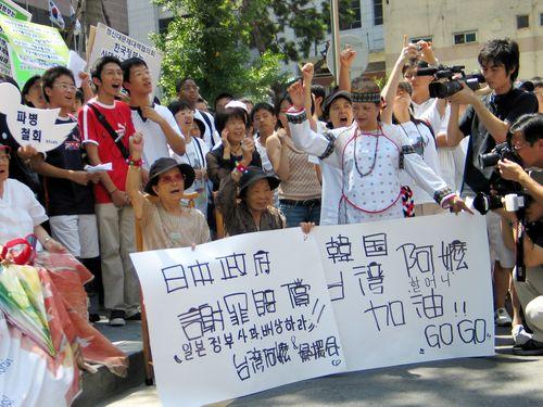 韓国、台湾との協力も検討  慰安婦の記憶遺産登録計画で