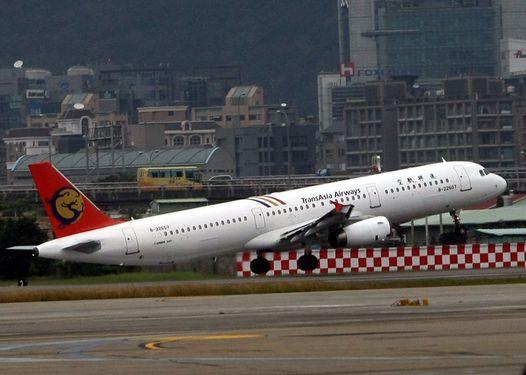 台湾初のLCC、社名は「Vエア」  年末めどに運航へ