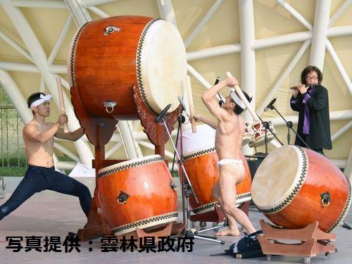 雲林農業博  鬼太鼓座のパフォーマンスが観客を魅了/台湾