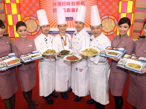 中華航空、今年も機内食で台湾本場のご当地グルメ提供