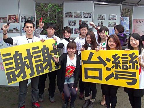 「謝謝台湾!」  日本人留学生が震災支援感謝イベント