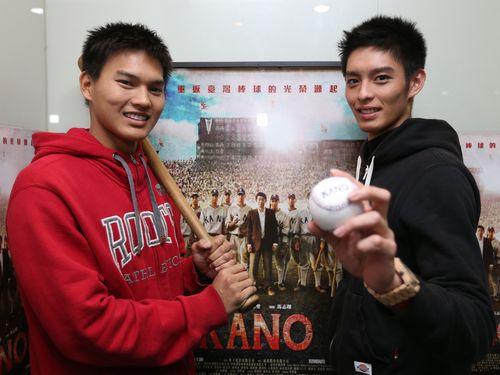 「KANO」出演で人気急上昇の陳勁宏(左)と曹佑寧