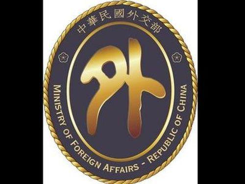 台湾外交部、日本閣僚の靖国神社参拝に「誠に遺憾」
